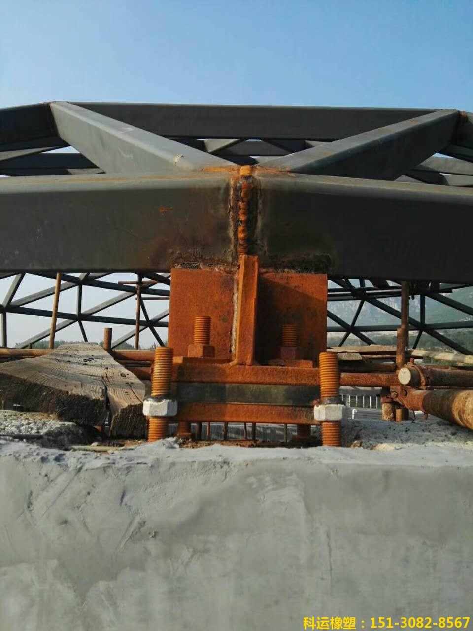 钢结构网架支座4