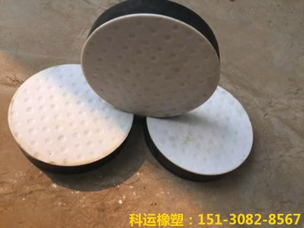 圆形聚四氟乙烯滑动板式橡胶支座GYZF4图集