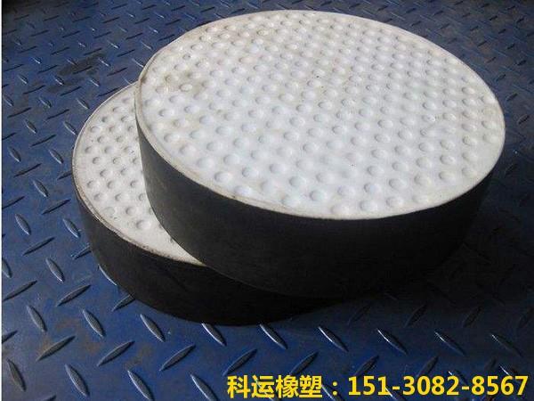 国标合格聚四氟乙烯滑动板式橡胶支座图集