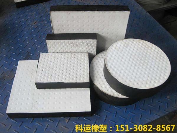 GYZF4圆形板式橡胶支座4