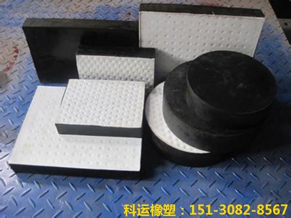 国标合格矩形圆形板式橡胶支座图集