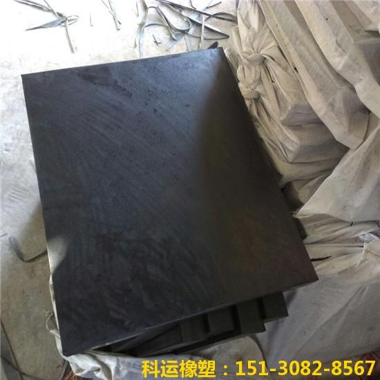 GJZ矩形板式橡胶支座1