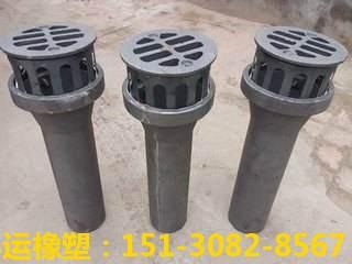 圆形铸铁泄水管1