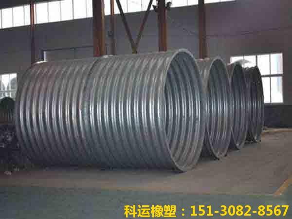 整装金属波纹涵管2