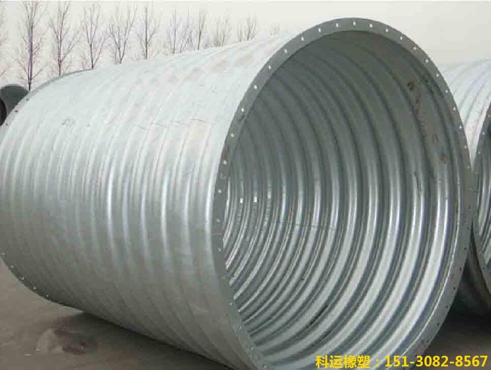 整装金属波纹涵管1