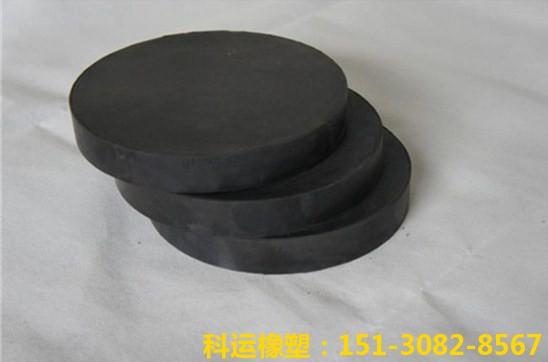 圆形合格板式橡胶支座GYZ
