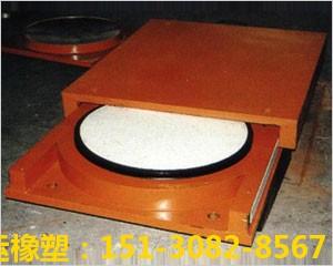 GPZ(KZ)盆式橡胶支座1
