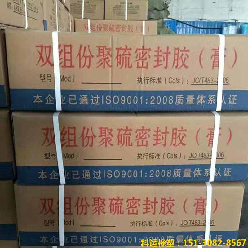 双组份聚硫密封胶 双组份聚硫密封膏的施工原则解析2
