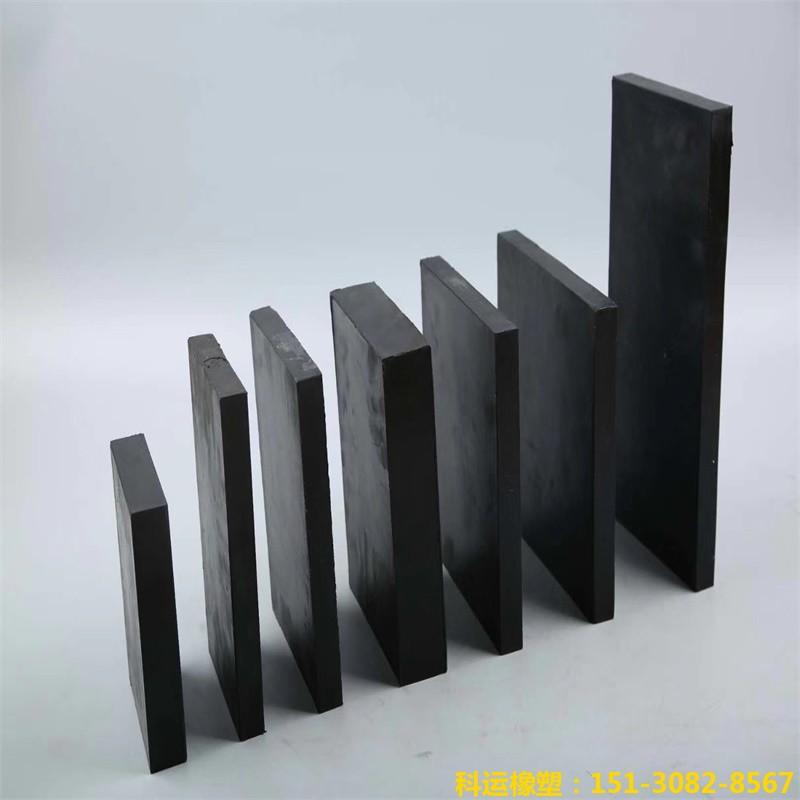 橡胶垫板250*20mm 橡胶减震隔震垫板200*200*20/50批发1