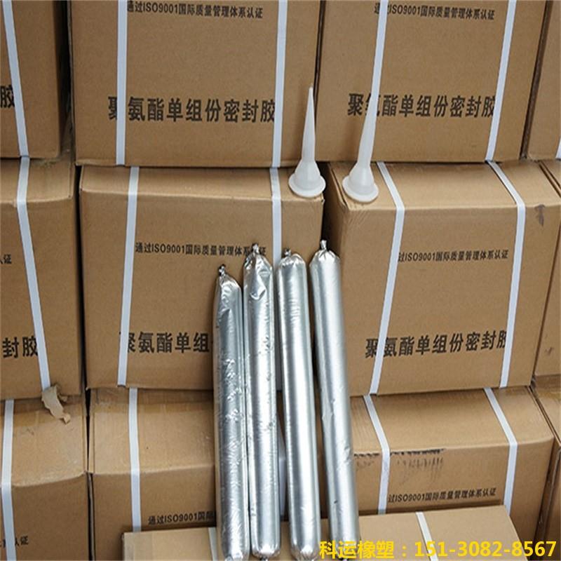 科运橡塑单组份双组份聚氨酯建筑防水密封胶膏铁桶金装1