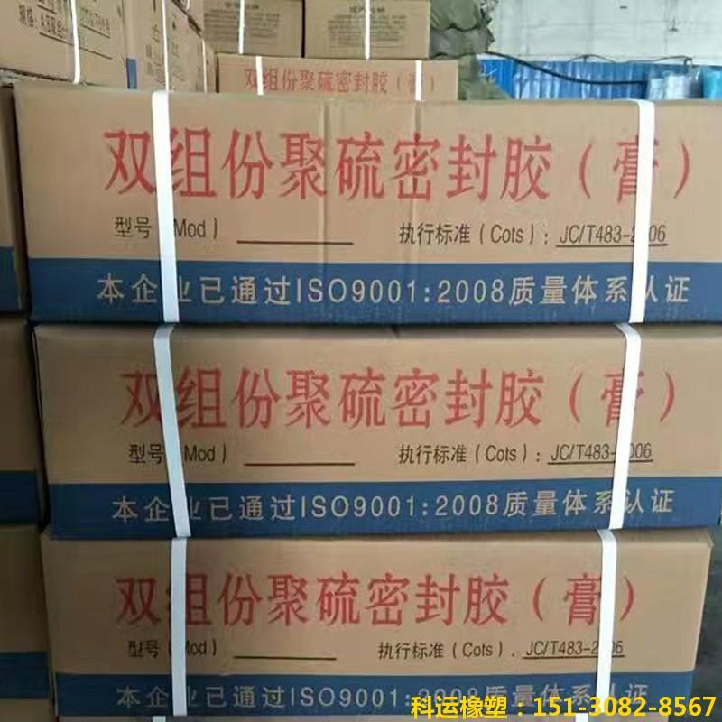 双组份聚氨酯胶-科运橡塑双组份聚氨酯密封胶膏 绿色环保认证1