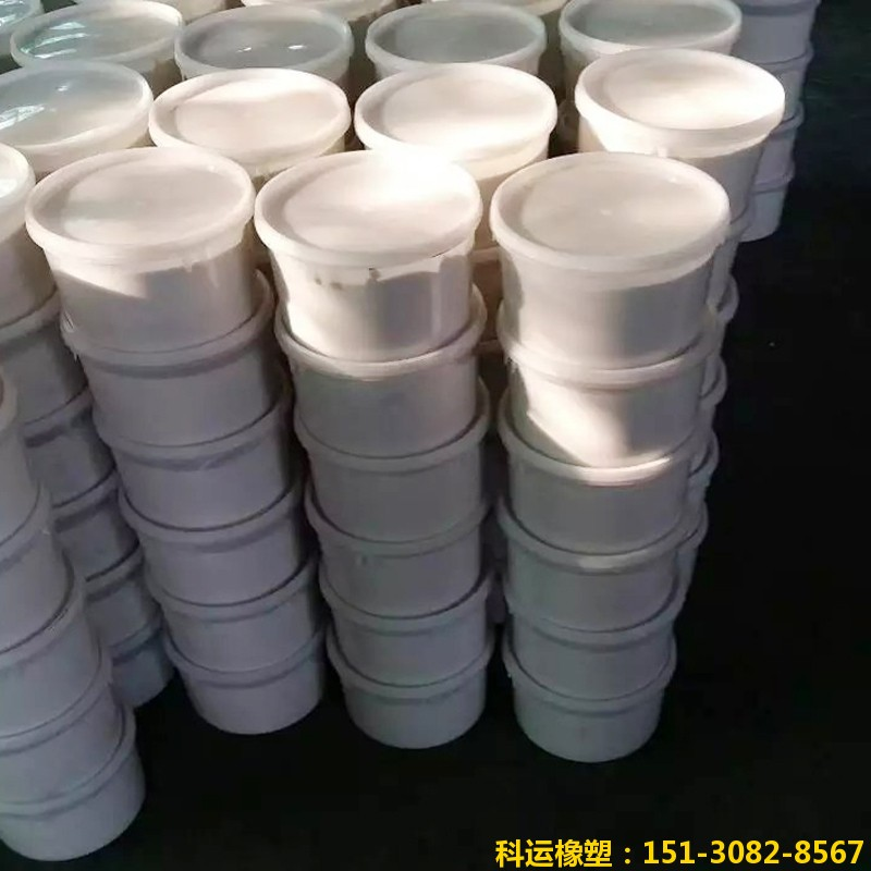 双组份聚氨酯胶-科运橡塑双组份聚氨酯密封胶膏 绿色环保认证2
