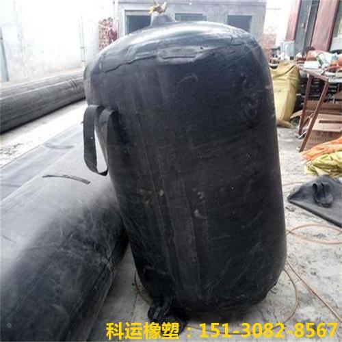 【科运工程橡塑】管道封堵气囊系列产品图集(市政专供)3