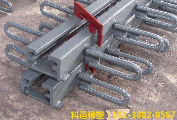 整体热轧16Mn异型钢单缝桥梁伸缩缝装置研发中心荣誉出品2