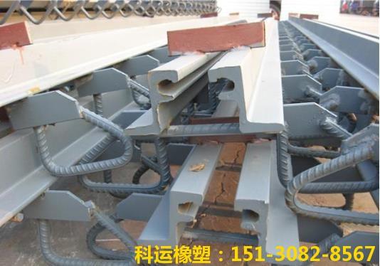整体热轧16Mn异型钢单缝桥梁伸缩缝装置研发中心荣誉出品3
