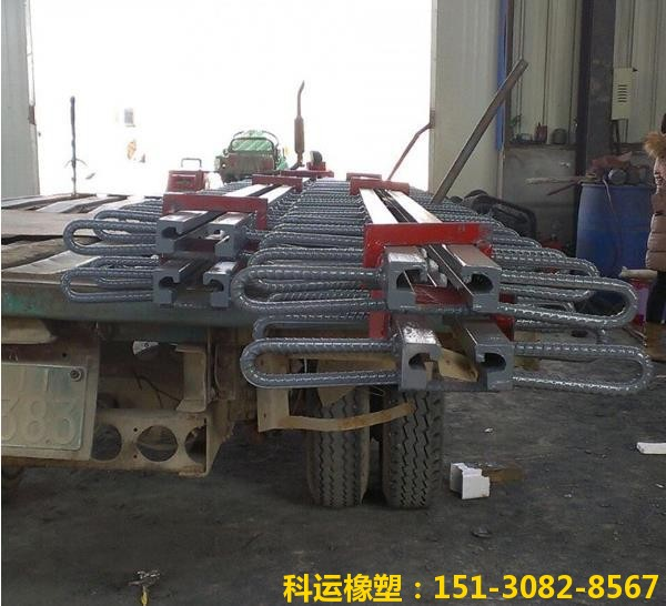 GQF-E型桥梁伸缩缝 异型钢材为16Mn桥梁专用钢材研发中心1