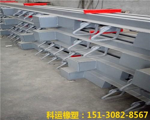 梳齿板桥梁伸缩装置执行标准 JT/T 327-2016 伸缩缝研发中心2