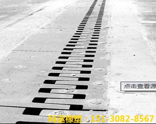 梳齿板桥梁伸缩装置执行标准 JT/T 327-2016 伸缩缝研发中心4
