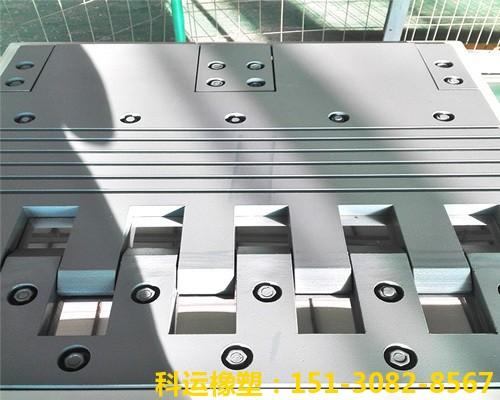 梳齿板桥梁伸缩装置执行标准 JT/T 327-2016 伸缩缝研发中心7