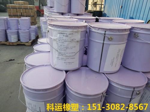双组份聚硫密封胶和双组份聚氨酯建筑密封胶新品推介1