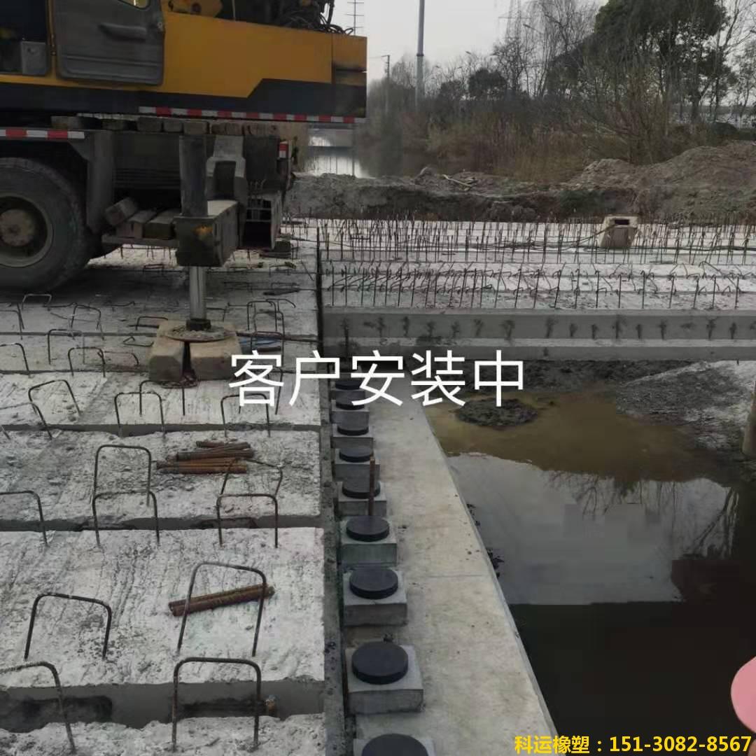 矩形(圆形)板式橡胶支座 四氟乙烯滑板桥梁支座国标正品2