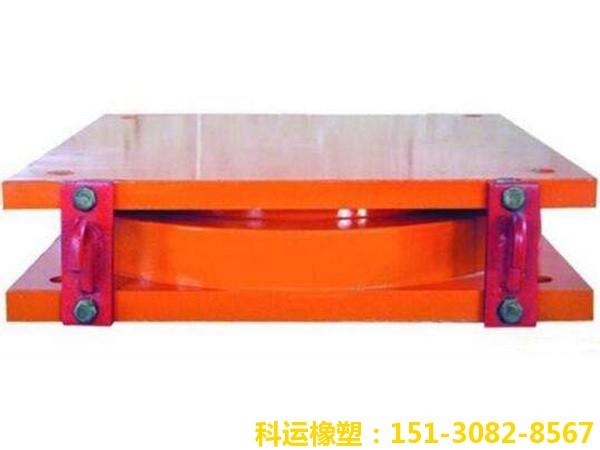 科运橡塑kqz抗震球型支座的结构组成-桥梁减隔震专家1