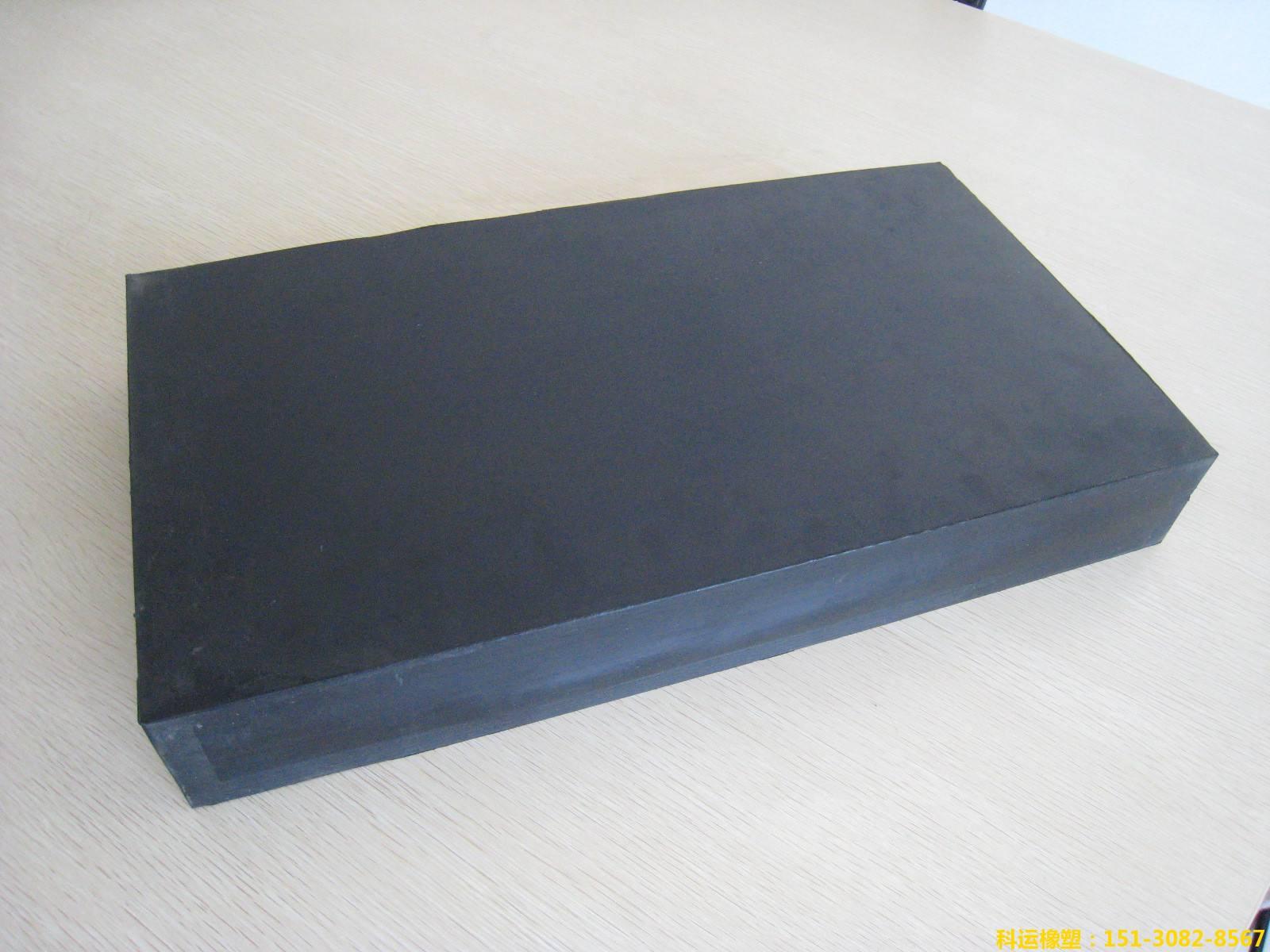 桥梁挡块 橡胶垫块 橡胶垫板 科运良品国标加工定做1