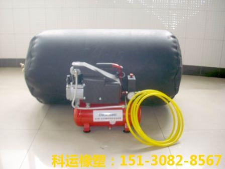 管道闭水堵水气囊科运橡塑产品图集2