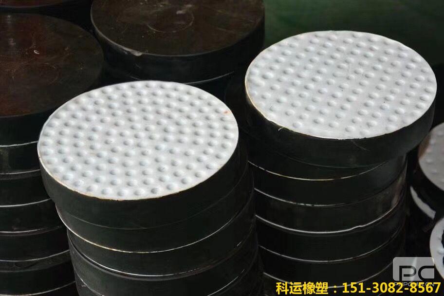国标合格四氟滑板橡胶支座选科运橡塑