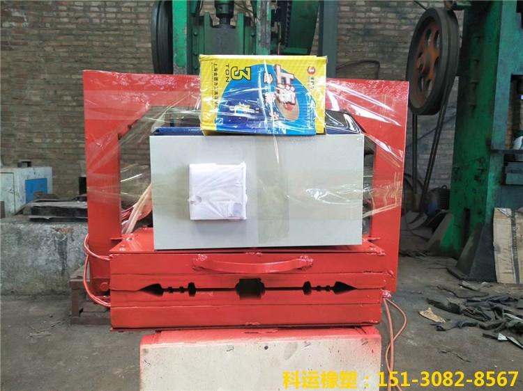 科运橡塑钢边橡胶止水带接头热熔硫化焊接机2