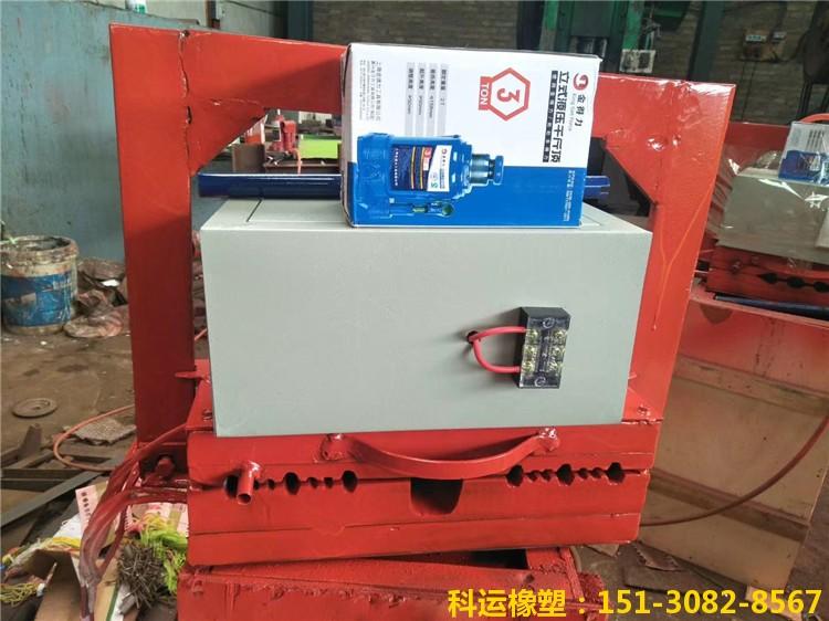 橡胶止水带接头硫化焊接机图集1