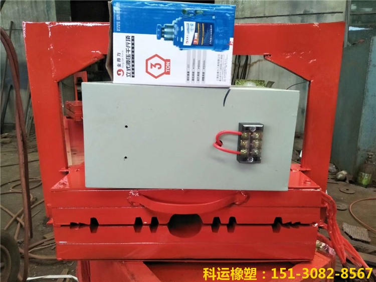中埋式橡胶止水带热熔硫化焊接机图集3