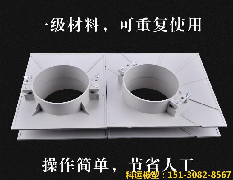陕西安康朱经理订购的管道预留洞堵洞塑料吊模已发货3