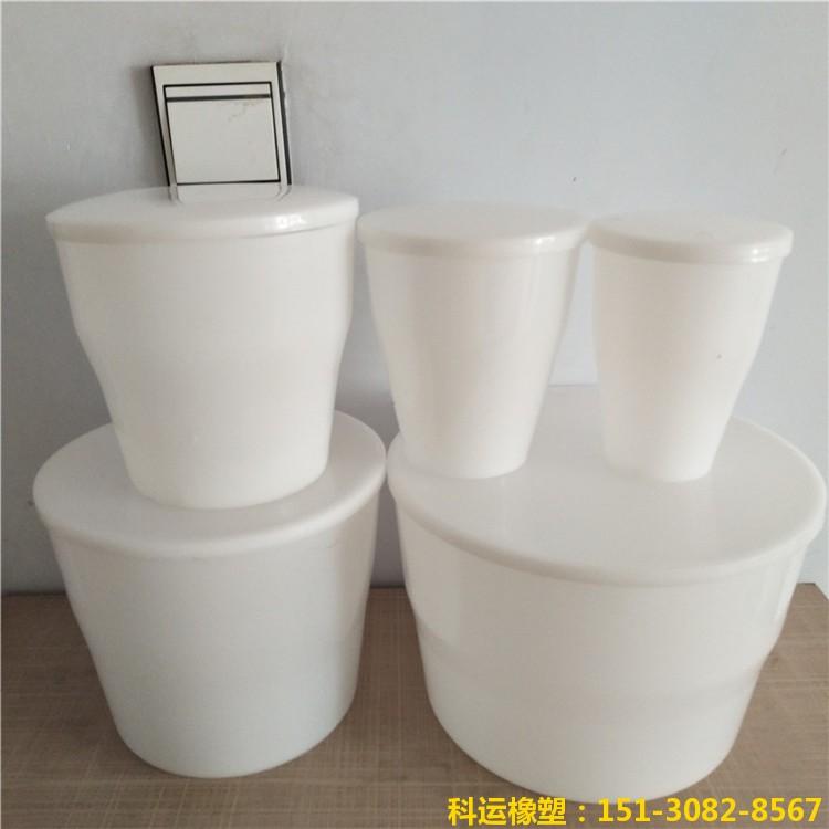 山东青岛胶州杨经理订购的重复用管道留洞预埋塑料套管已发货4