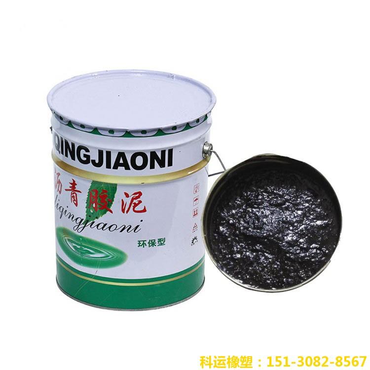 1.5吨厚浆型沥青胶泥(溶剂型)已发往安徽马鞍山2