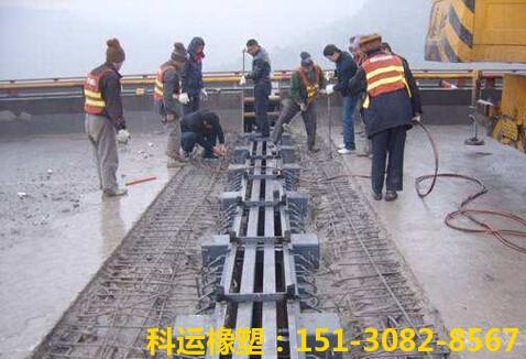 桥梁伸缩缝主要分类和安装方法大全5