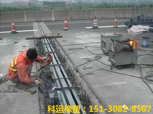 河北桥梁伸缩缝装置的安装施工方法病害防止措施讲解