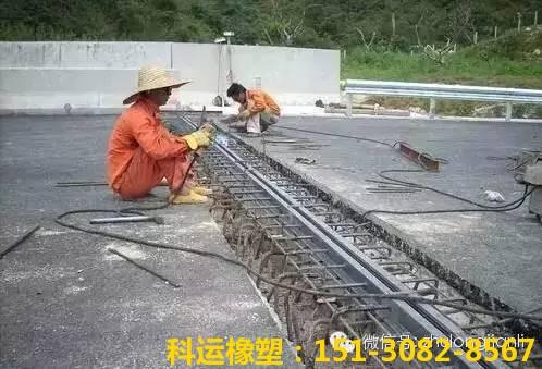 公路桥梁型钢伸缩缝装置施工工艺归档【D80型】2