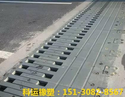 桥梁伸缩缝施工技术大讲堂之质量控制(二)3