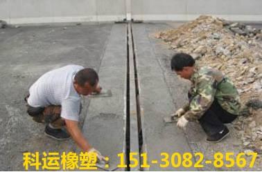 【中国科运】公路桥梁伸缩缝装置安装技术大揭密2