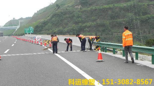 【中国科运】公路桥梁伸缩缝装置安装技术大揭密3