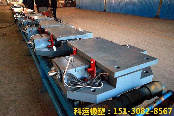 科运橡塑桥梁支座伸缩缝止水带系列产品诚招代理2