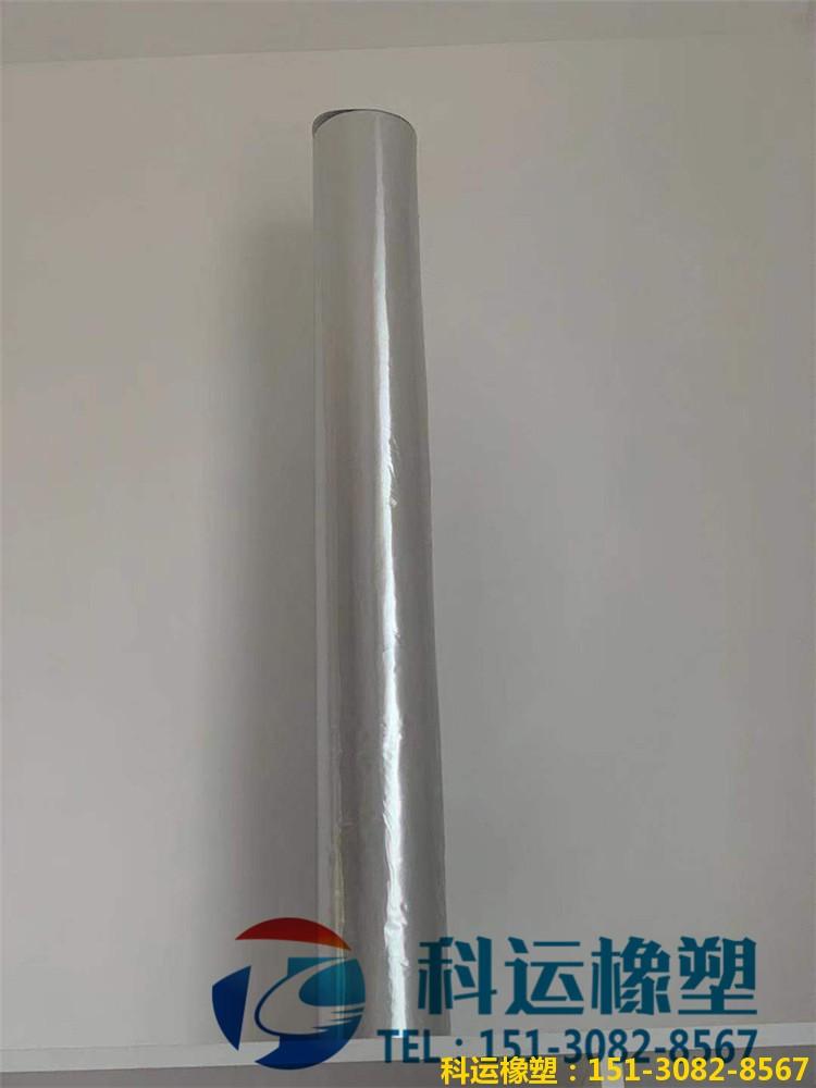 一米宽度丁基自粘防水胶带生产厂家【科运防水】3