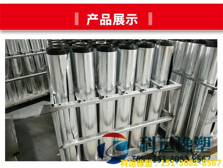 一米宽度丁基自粘防水胶带生产厂家【科运防水】1