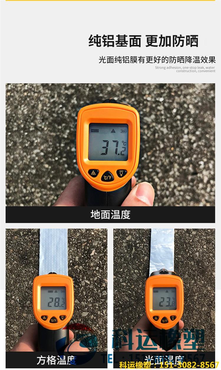 丁基橡胶防水胶带的耐高温性能和隔热性能测试2