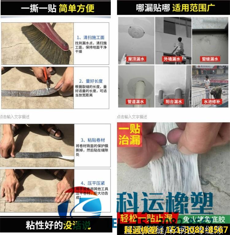 国标丁基橡胶防水自粘胶带(权威检测绿色环保合格产品)2