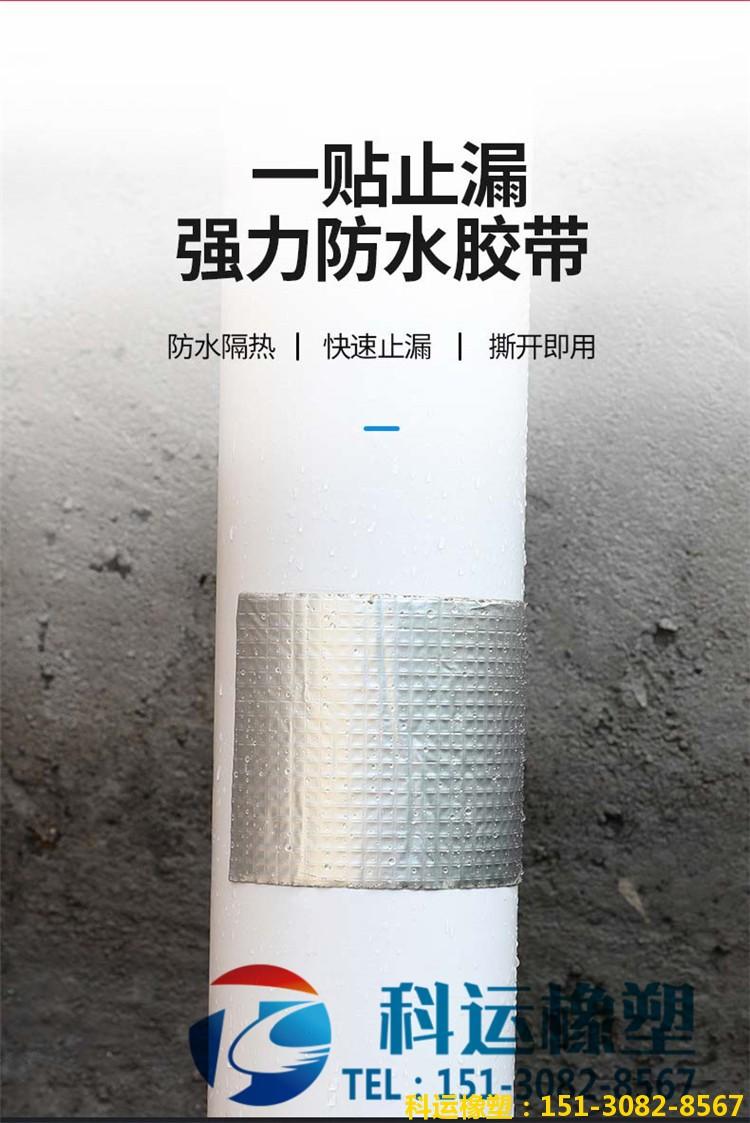 丁基强力防水胶带的应用场景都有哪些?1