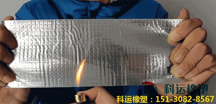 丁基防水胶带拉伸试验防火试验防刮试验图解2