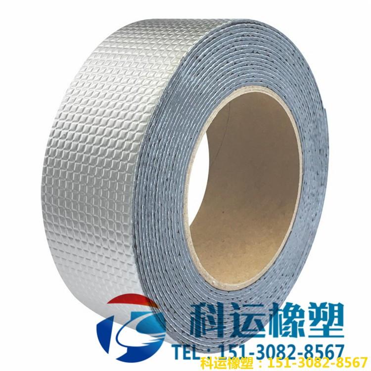 方格铝箔丁基胶带(单面型丁基铝箔防水胶带)展示