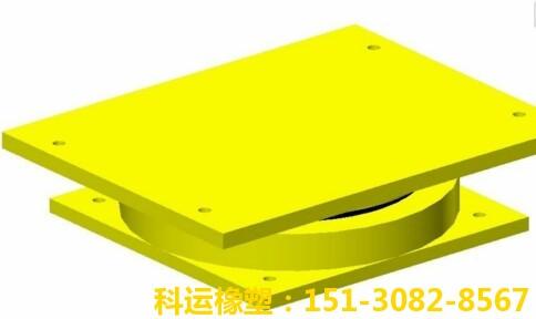 隔震橡胶支座的原理-一种高阻尼橡胶支座简介